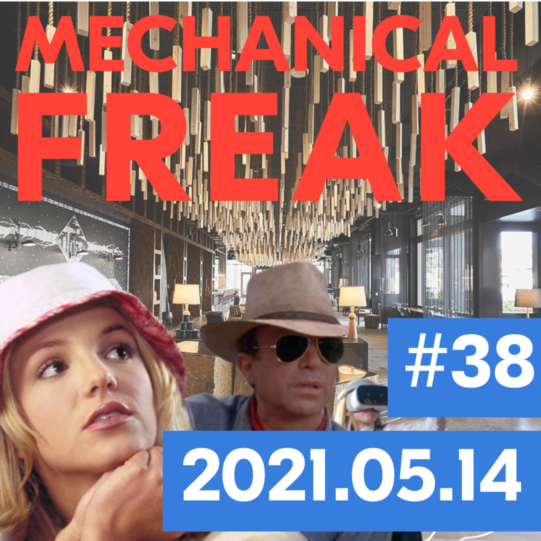Episode #239 cover