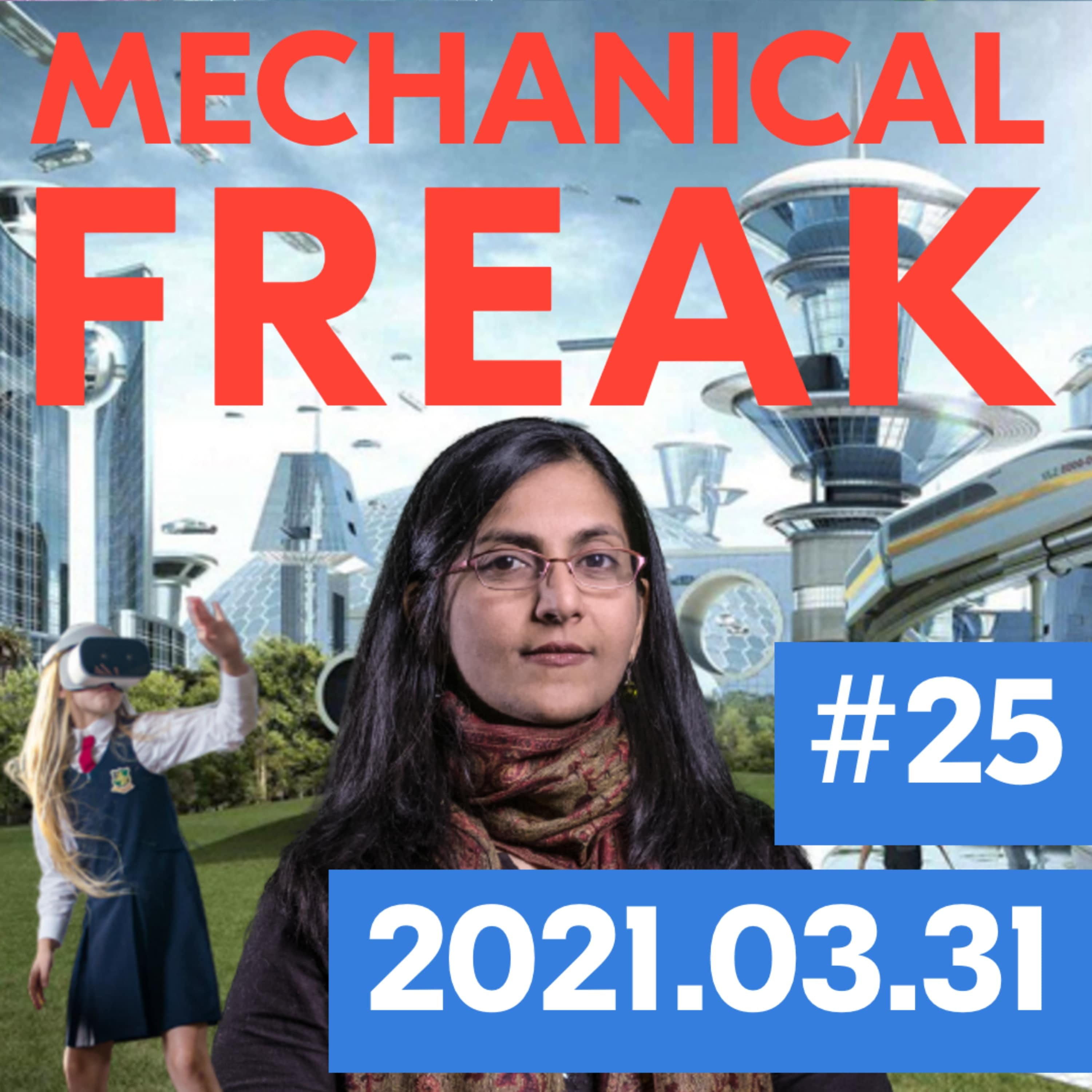 Episode #mechanical-freak-25 cover