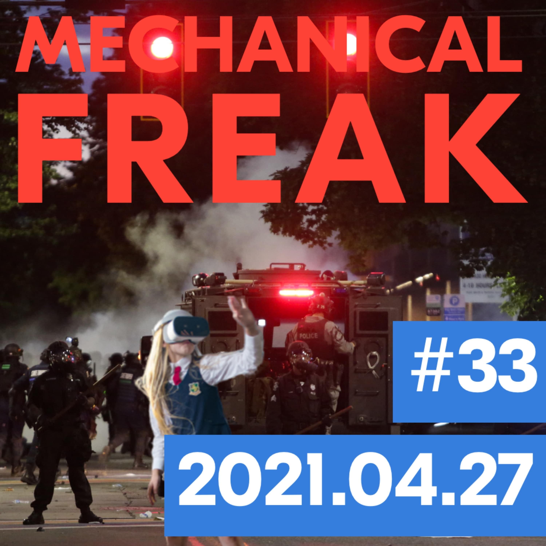 Episode #mechanical-freak-33 cover