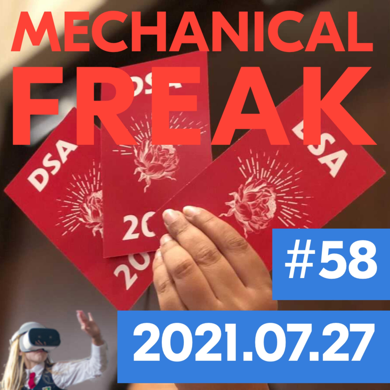 Episode #mechanical-freak-58 cover