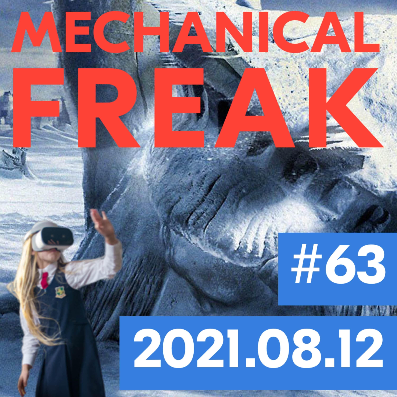 Episode #mechanical-freak-63 cover