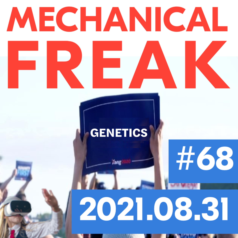 Episode #mechanical-freak-68 cover