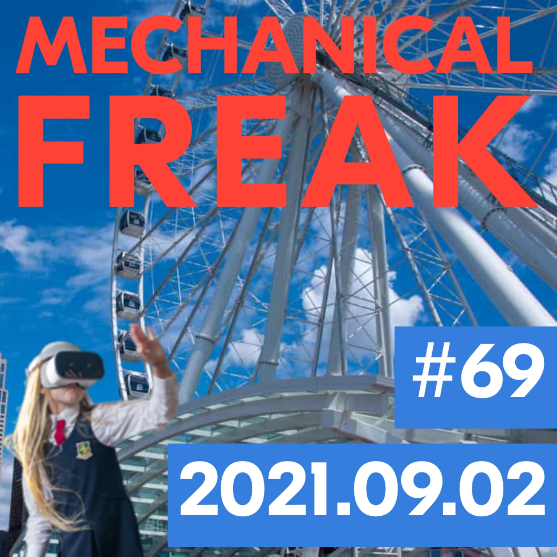 Episode #mechanical-freak-69 cover