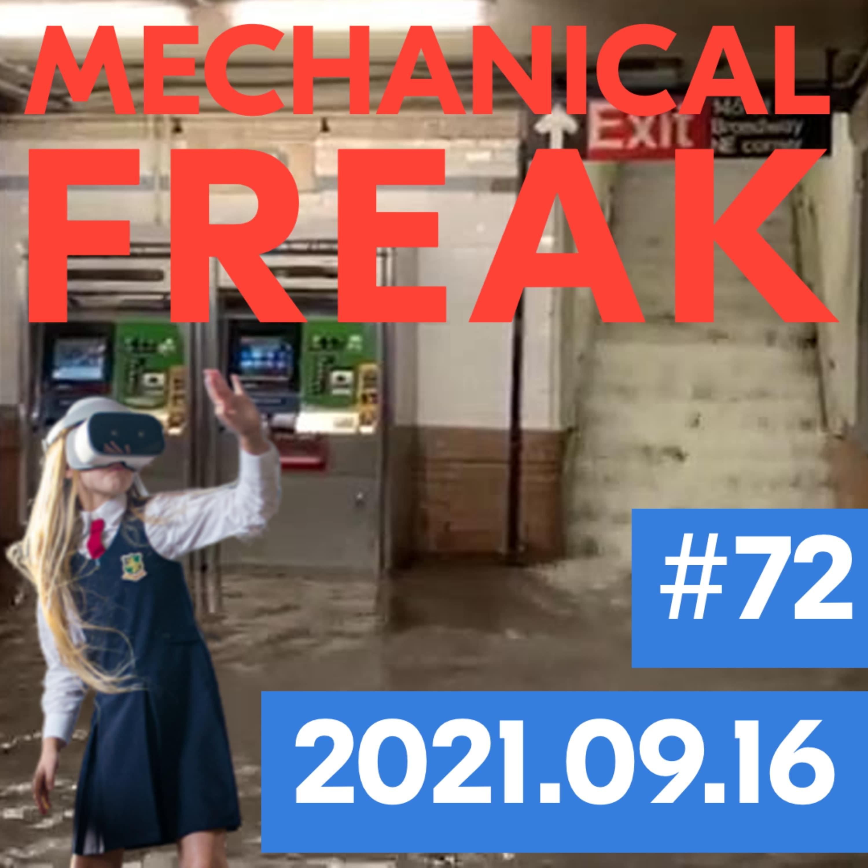 Episode #mechanical-freak-72 cover