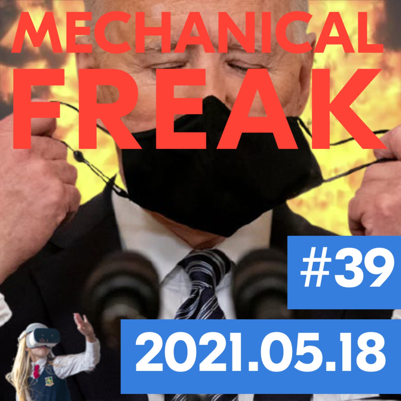 Episode #240 cover