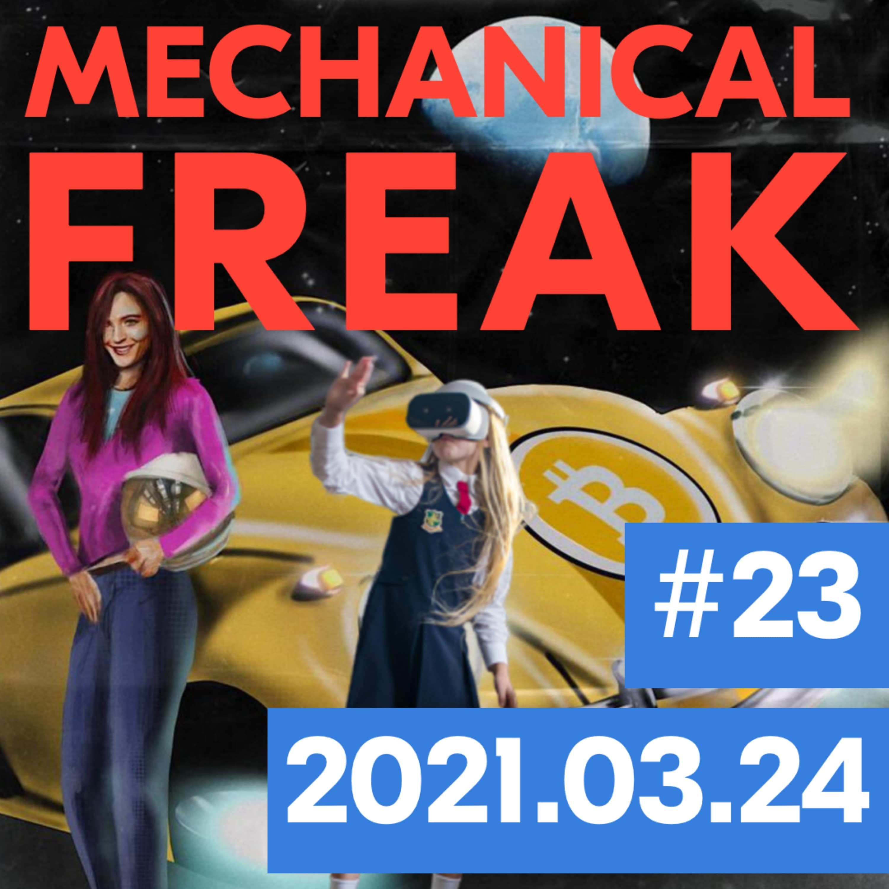 Episode #mechanical-freak-23 cover