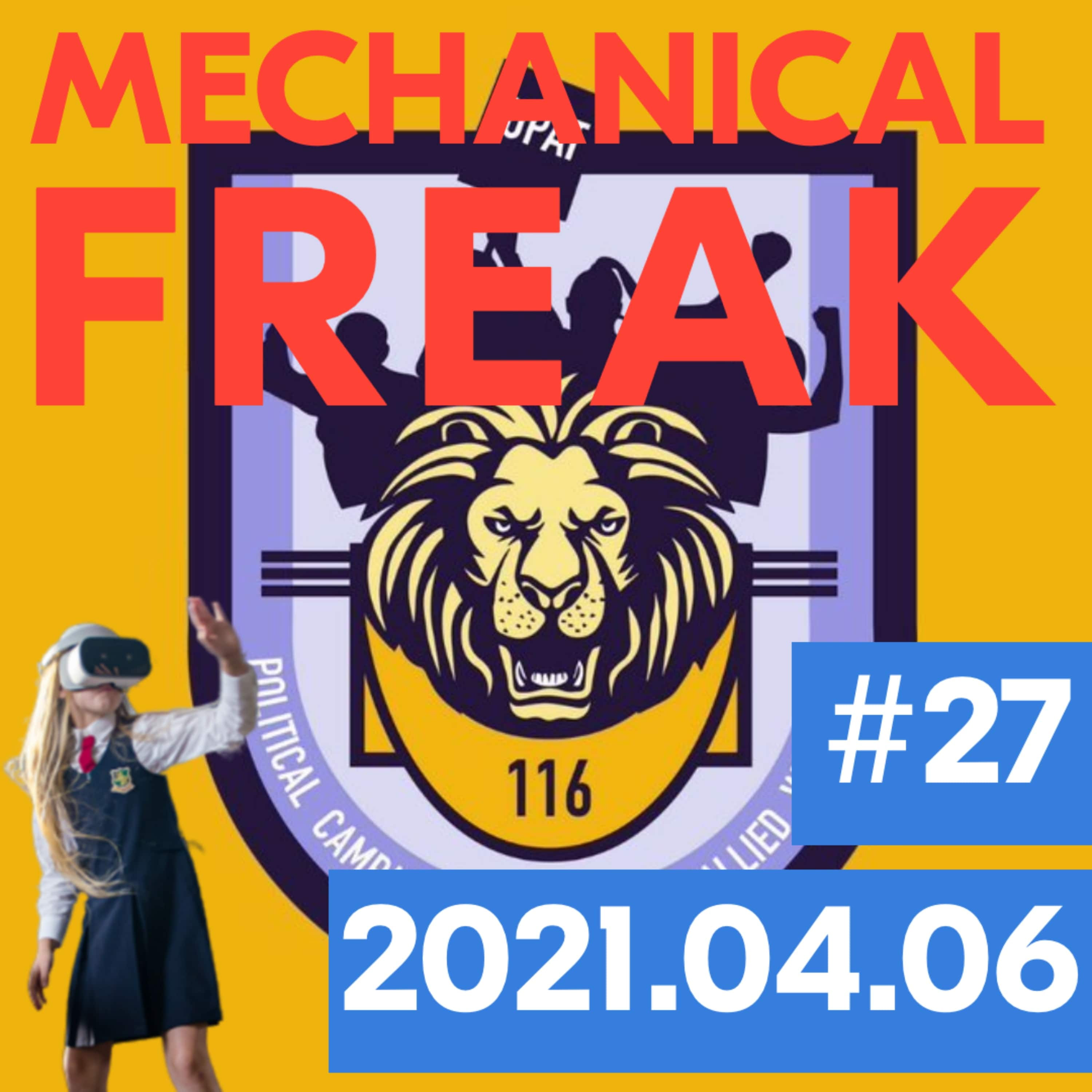 Episode #mechanical-freak-27 cover
