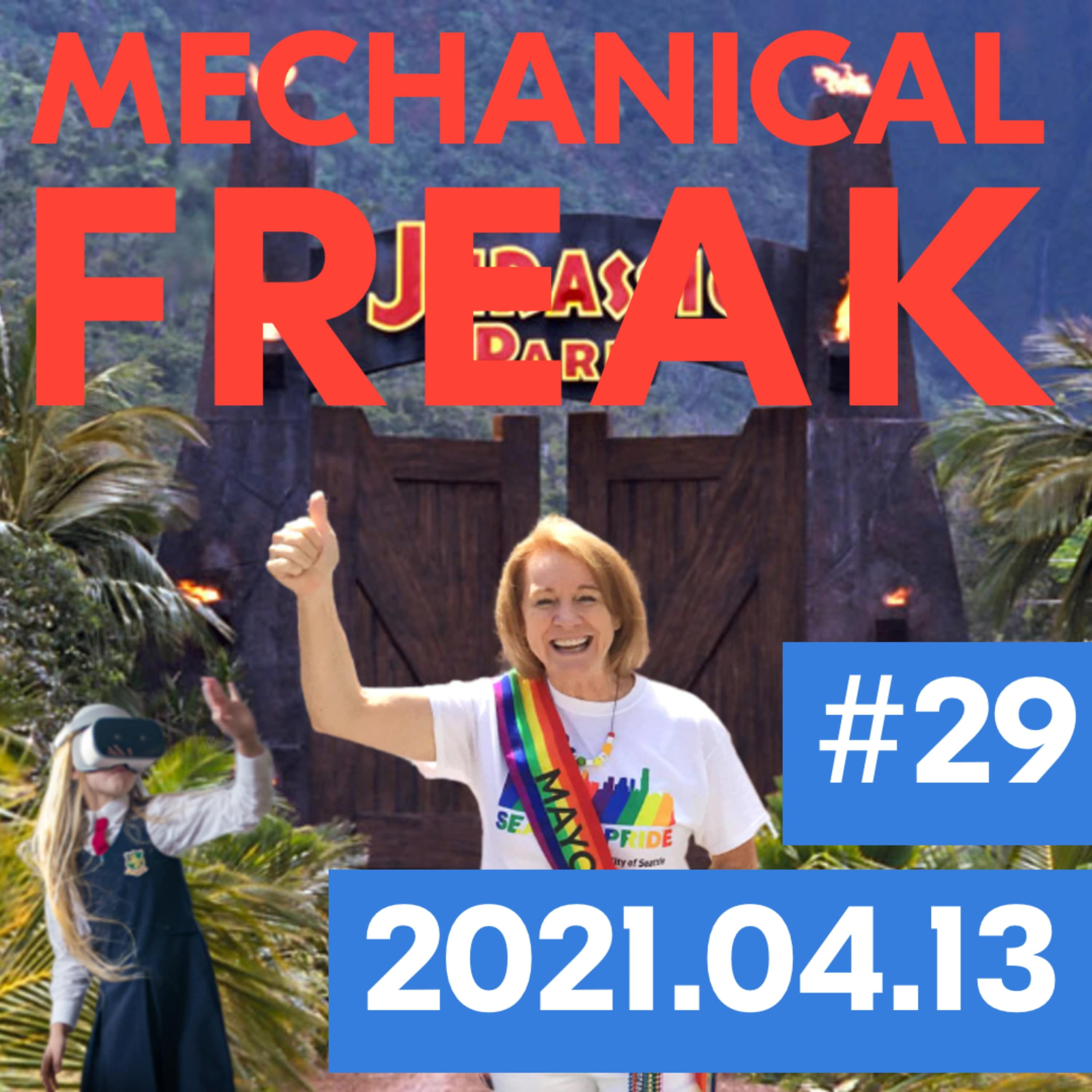 Episode #mechanical-freak-29 cover