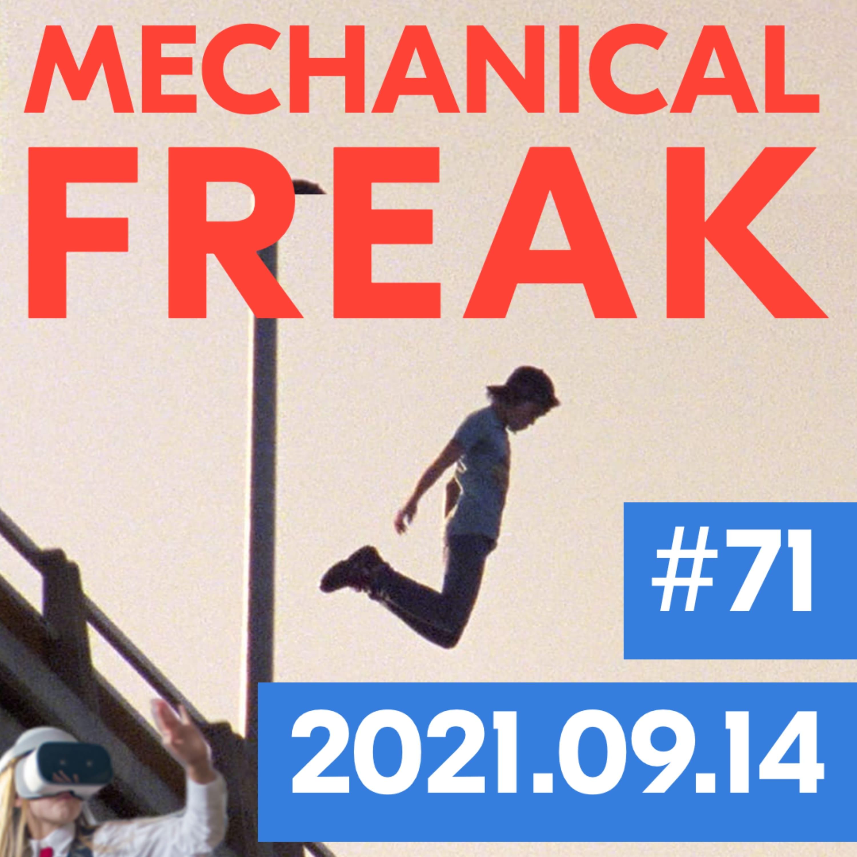 Episode #mechanical-freak-71 cover