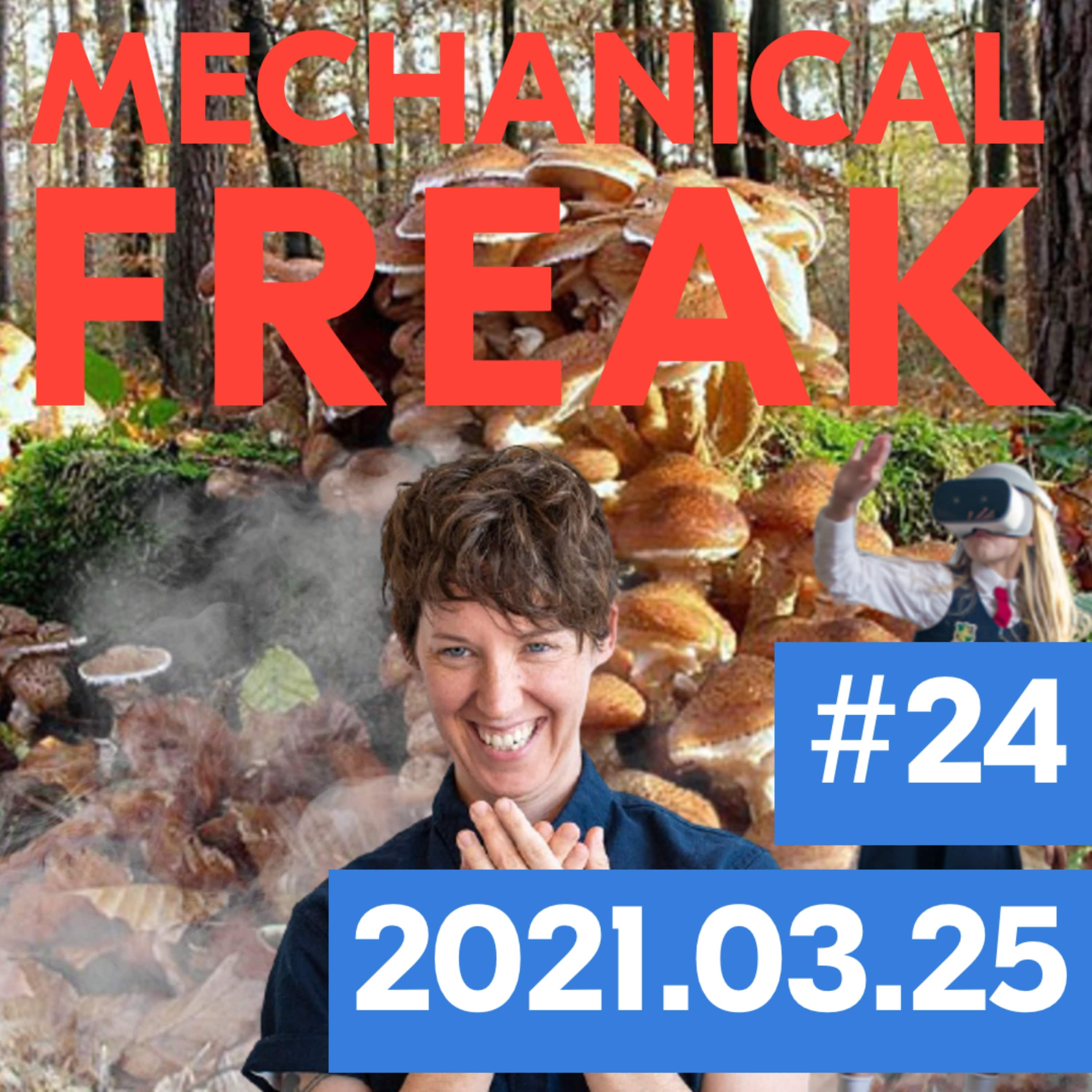 Episode #mechanical-freak-24 cover