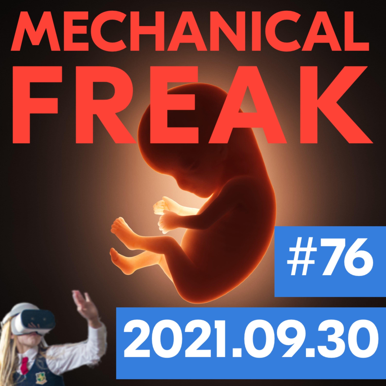 Episode #mechanical-freak-76 cover