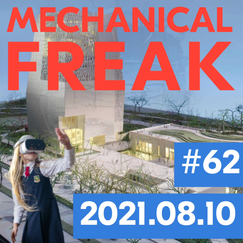 Episode #mechanical-freak-62 cover