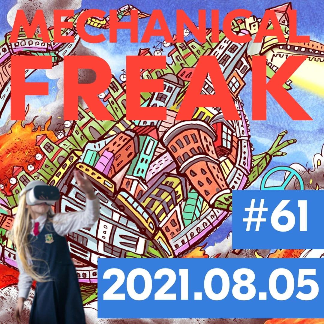 Episode #mechanical-freak-61 cover