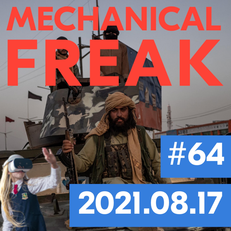Episode #mechanical-freak-64 cover